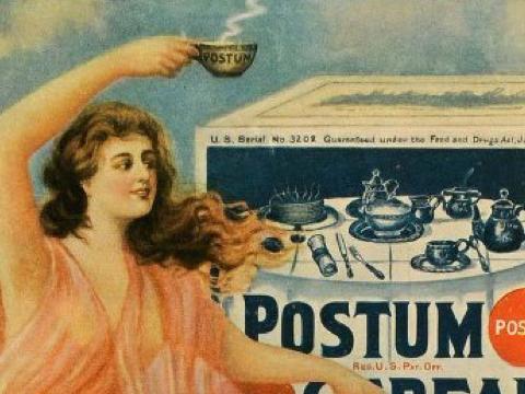 Postum Ad